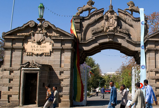 Addis Ababa – Ethiopian Adventure Tours