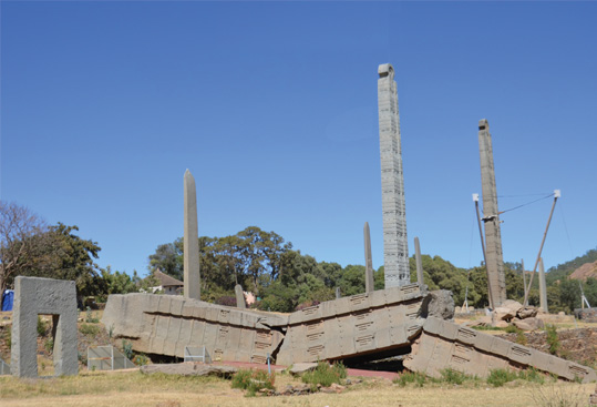 Axum_UNESCO_World_Heritage_Site
